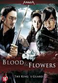 Trailer Ssang-hwa-jeom