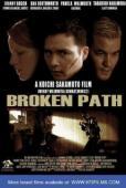 Subtitrare Broken Path