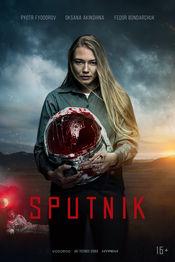 Subtitrare Sputnik