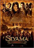 Subtitrare Siyama : Village of Warriors
