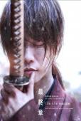 Subtitrare Rurouni Kenshin: Final Chapter Part II - The Begin