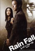 Subtitrare  Rain Fall  DVDRIP HD 720p 1080p XVID