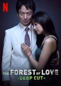 Subtitrare The Forest of Love: Deep Cut - Sezonul 1
