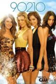 Subtitrare 90210 - Sezonul 1