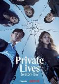 Subtitrare Private Lives (Private Life) - Sezonul 1