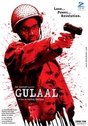 Subtitrare Gulaal