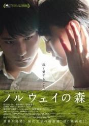 Trailer Noruwei no mori