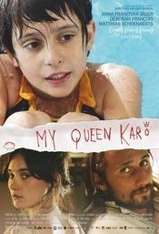 Subtitrare My Queen Karo