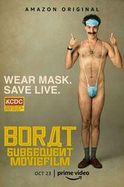 Subtitrare Borat Subsequent Moviefilm