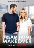 Film Dream Home Makeover