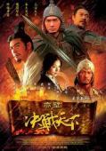 Trailer Chi bi xia: Jue zhan tian xia