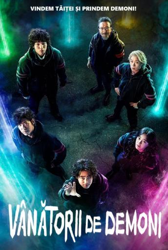 Subtitrare The Uncanny Counter (Gyeongiroun Somun) - S01