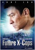 Subtitrare Mei loi ging chaat  (Future X-Cops)