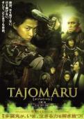 Subtitrare Tajomaru