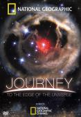 Trailer Journey to the Edge of the Universe