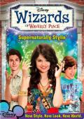 Subtitrare Wizards of Waverly Place: The Movie
