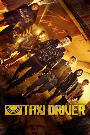 Subtitrare Taxi Driver (Deluxe Taxi) (Mobeomtaeksi) - S01