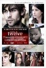 Trailer Twelve