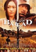 Subtitrare Ballad