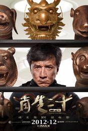 Subtitrare Chinese Zodiac