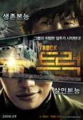 Subtitrare The Truck