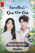 Subtitrare Hometown Cha-Cha-Cha (Gaetmaeul Chachacha) - S01