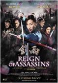 Subtitrare Jianyu (Reign of Assassins)