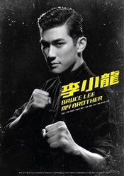 Subtitrare Bruce Lee, My Brother (Young Bruce Lee) (Li xiao l