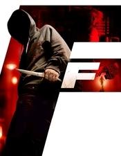 Trailer F