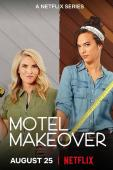 Film Motel Makeover