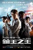 Subtitrare Triple Tap (Cheung wong chi wong)