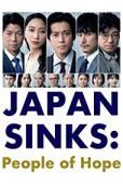 Subtitrare Japan Sinks: People of Hope - Sezonul 1