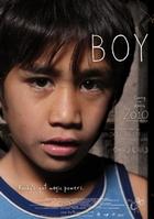 Subtitrare Boy