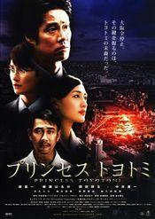 Subtitrare Princess Toyotomi (Purinsesu Toyotomi)