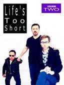 Subtitrare Life's Too Short - Sezonul 1