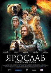 Subtitrare Yaroslav. Tysyachu let nazad