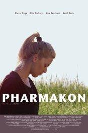 Trailer Pharmakon