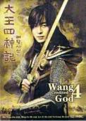 Subtitrare The Story of the First King's Four Gods (The Legen
