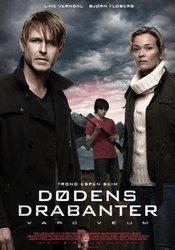 Trailer Varg Veum - Dødens drabanter