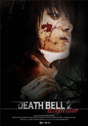 Subtitrare Death Bell 2 (Gosa 2)