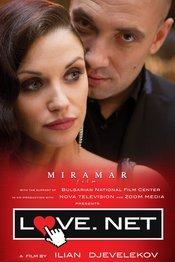 Trailer Love.net