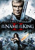 Subtitrare In the Name of the King 2: Two Worlds