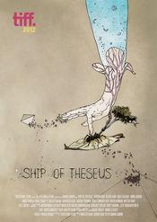 Trailer The Ship of Theseus