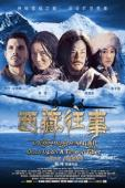 Film Once Upon a Time in Tibet (2010)