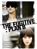 Subtitrare Domangja: Plan B (The Fugitive: Plan B)