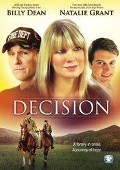 Trailer Decision