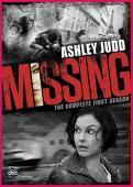 Trailer Missing (2012)