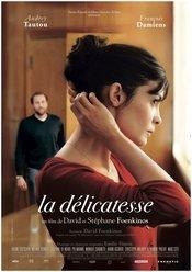Subtitrare La délicatesse (Delicacy)