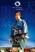 Subtitrare Tenchi meisatsu (Tenchi: The Samurai Astronomer)