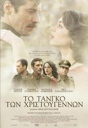 Trailer To tango ton Hristougennon